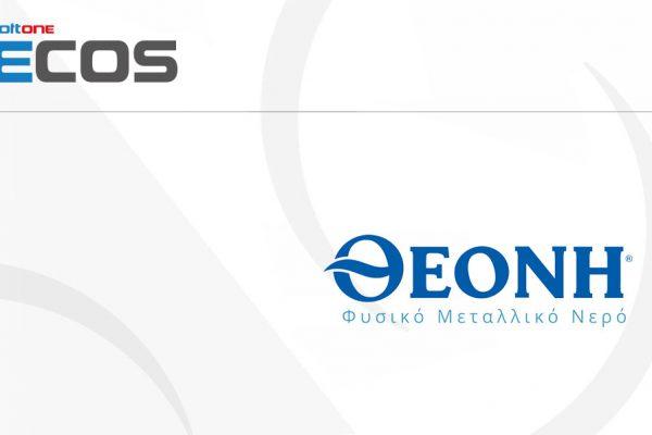 Η ΑΗΒ Γκρουπ επέλεξε τη λύση ECOS E-Invoicing της SoftOne